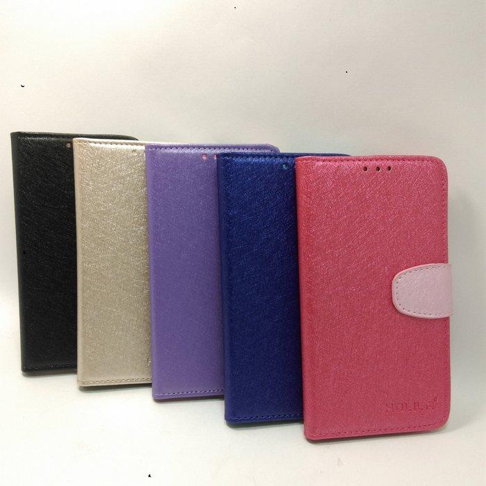 時尚髮絲紋 HTC Butterfly S  蝴蝶機 S 手機套 X901E【數位之星】