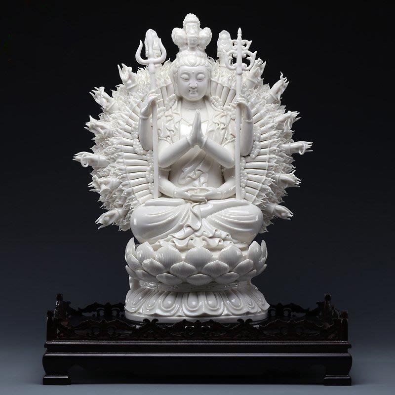 【弘慧堂】梵趣 德化白瓷陶瓷觀世音菩薩佛像擺件 18寸千手千眼觀音鎮宅平安