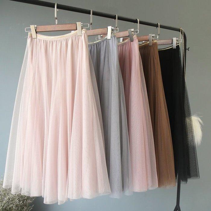 長裙 Yoho (OML7111) 韓版實拍高腰大裙擺蓬蓬網紗裙長裙 有4色