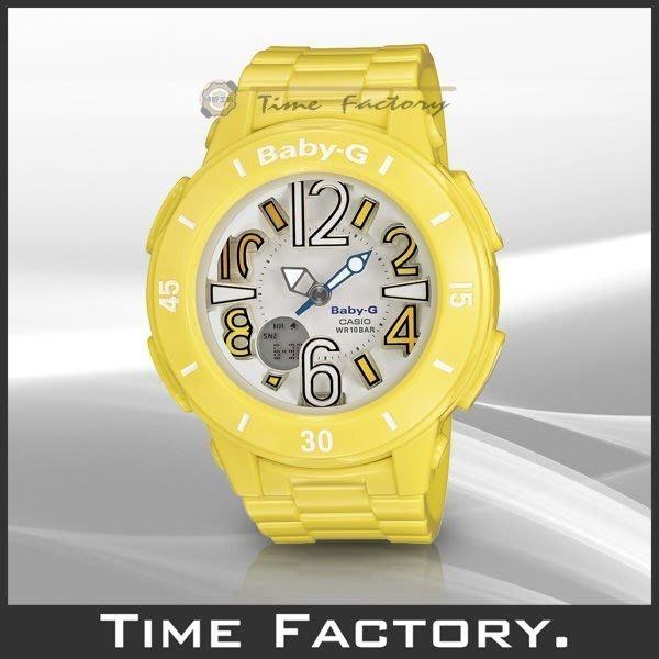 時間工廠 無息分期 CASIO BABY-G 少女時代代言 海洋風霓虹LED多層次腕錶 BGA-170-9BDR