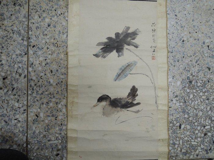 【古董字畫專賣店】何勇仁,荷塘野鳥,水墨畫作品