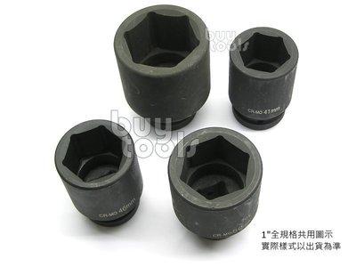 """台灣工具-《專業級》氣動級1""""短套筒/1吋氣動短套筒/CR-MO鉻鉬黑鋼、51~70mm 每顆售價595元起「含稅」"""