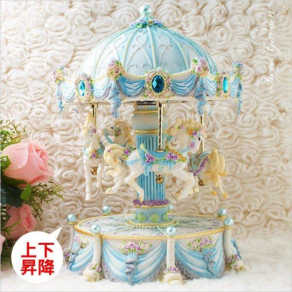 Sweet Garden, 居家 婚禮佈置 優雅公主風木馬 四馬上下動昇降 中號藍色玫瑰花遊樂馬發光旋轉音樂盒(免運)