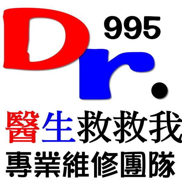 ~DR. 995~  無法進紙  CANON MG2170 MG3170 MG3570 M
