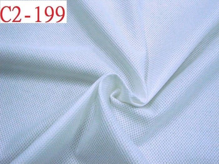 最便宜的布料_优雅的皮革面料 便宜的功能性皮革面料