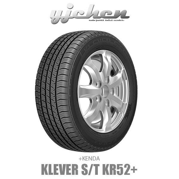 《大台北》億成輪胎鋁圈量販中心-建大輪胎 Klever ST KR52 265/60R18