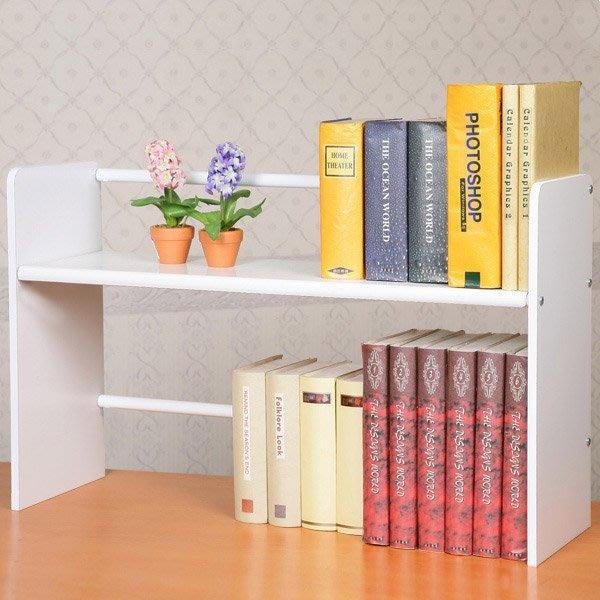 桌上架 伸縮式桌上書架(純白) 桌上架 收納架 置物架  【Yostyle】 BO-1205W