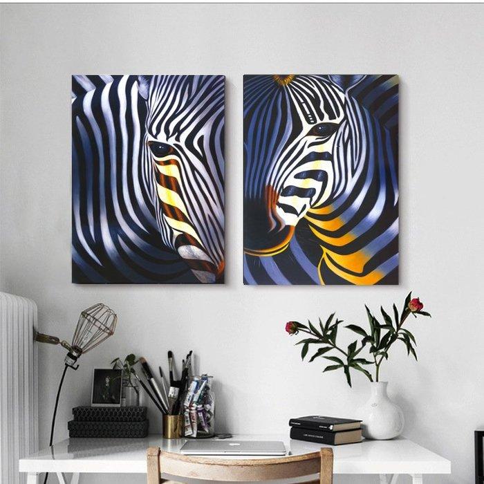 現代簡約客廳沙發背景牆臥室餐廳掛畫壁畫裝飾畫三聯畫抽象斑馬(2款可選)