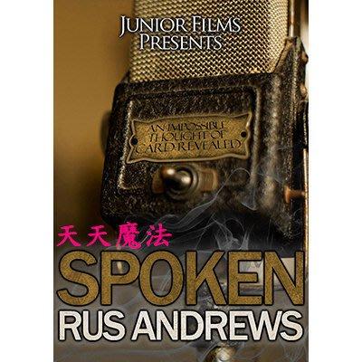 【天天魔法】【H1337】Spoken(任想一張牌)(Rus Andrews作品)(加送中文補充教學說明檔)