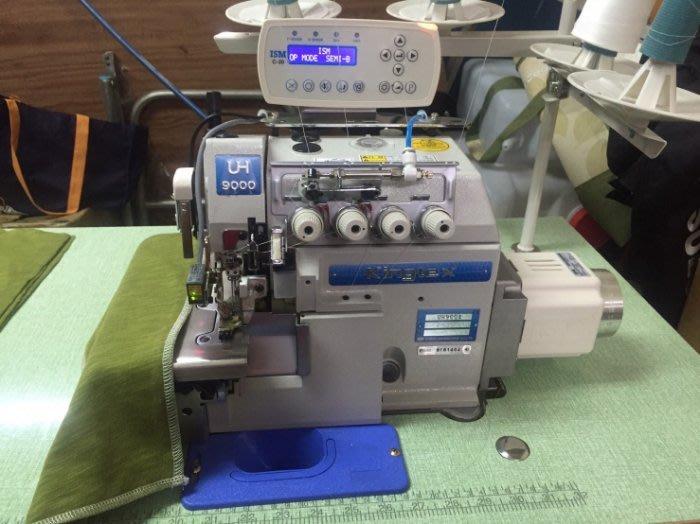 Kingtex 寶獅 UH9000 拷克 工業用 縫紉機 氣動式 自動切線 節氣 直驅馬達. 天祥縫紉機行