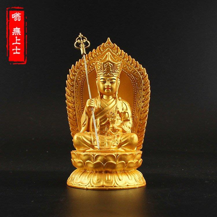 無上士 地藏菩薩佛像神像 樹脂沙金地藏王菩薩佛像車載佛供奉平安小佛像
