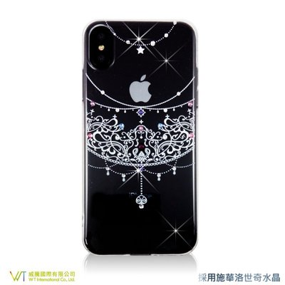 【WT 威騰國際】WT® iPhone X 施華洛世奇水晶 奢華 彩鑽保護殼 -【永恆之鍊】