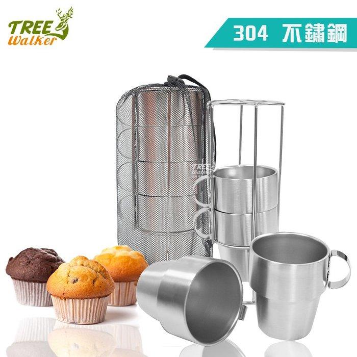 【Treewalker露遊】220128-1*304不銹鋼咖啡杯(含架)4入 居家 露營 咖啡杯 花茶杯 套杯組