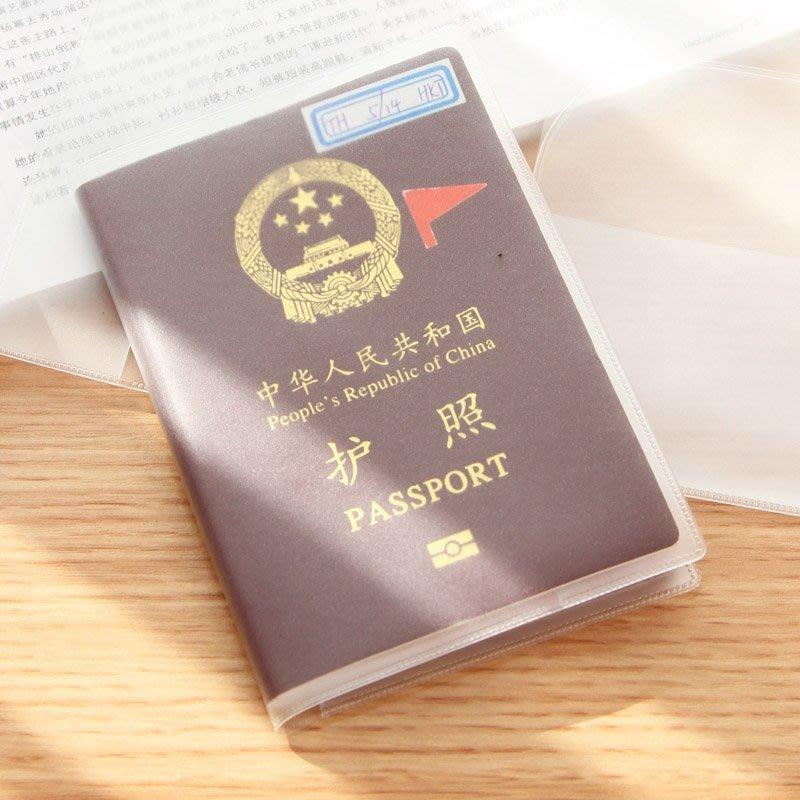 透明防水護照套護照夾護照包 旅行護照保護套證件包證件袋JJ008
