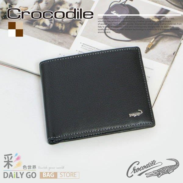 [特價款]Crocodile鱷魚真皮夾牛皮包短夾男夾-內層卡夾0203-11011/11012黑/咖啡