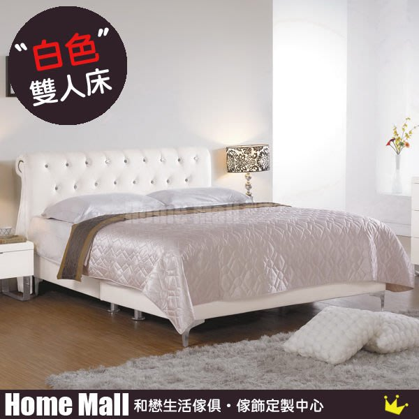 HOME MALL~傑斯廷雙人加大6尺床架(白色) $14100~(雙北市免運)6C~(歡迎來電詢問)