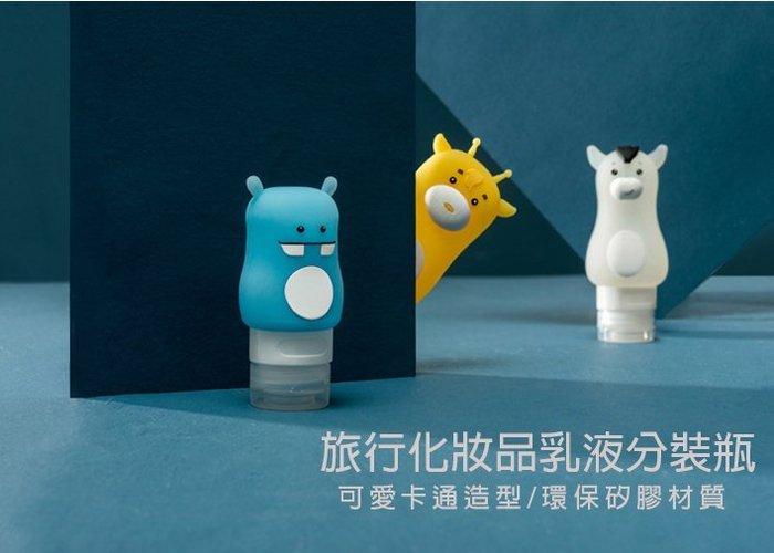 旅行可愛卡通動物造型化妝品乳液分裝瓶 收納罐 背面吸盤設計可直接吸附在鏡子或磁磚上,  乾淨清爽不潮濕