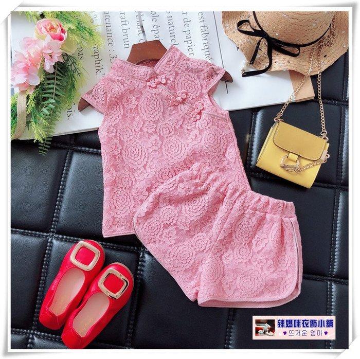 •*~ 辣媽咪衣飾小舖 ~*•❤童裝系列❤V540651韓版復古風旗袍款短袖上衣+短褲二件套套裝