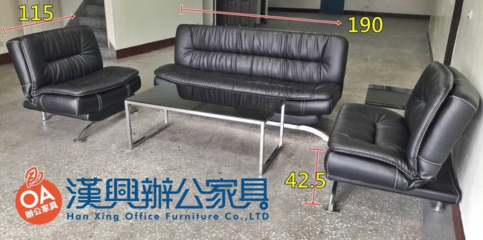 【漢興OA辦公家具】沙發組合系列 / 可當兩用沙發床
