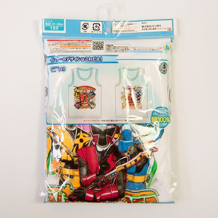 日本原裝進口BANDAI品牌日本卡通手裏劍戰隊夏季涼爽100%純棉背心/上衣/迪士尼
