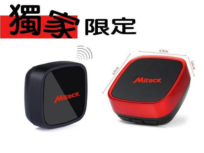 Soundo Miteck無線藍芽4.1  一對二發射器/接收器Brt41 收發兩用