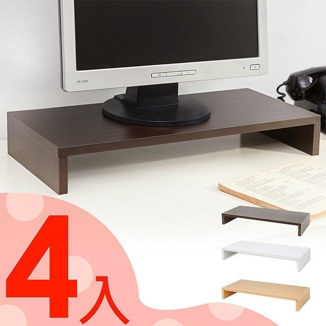 螢幕架 鍵盤架 架子 電腦桌【家具先生】低甲醛環保材質多功能桌上架螢幕架ST016(四入)電腦桌創意架子鞋櫃電視櫃茶几