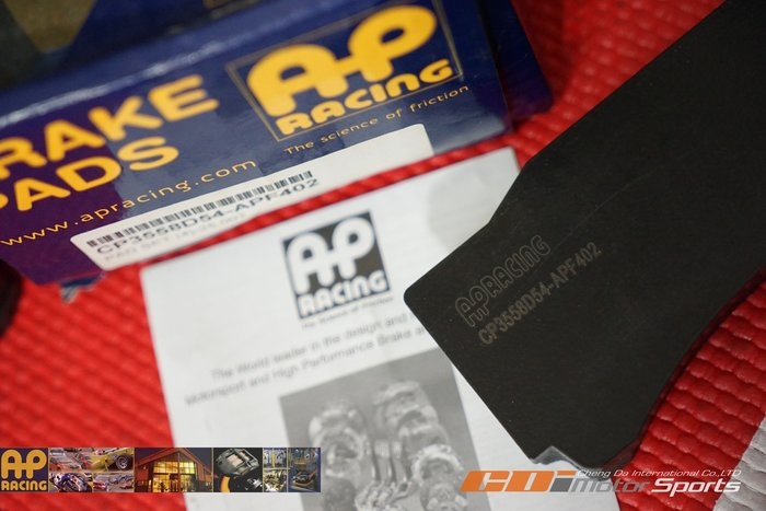 AP來令片 CP-3558 對應 CP5095/CP5260/CP5270 專用規格 402版本原裝來令片 / 制動改