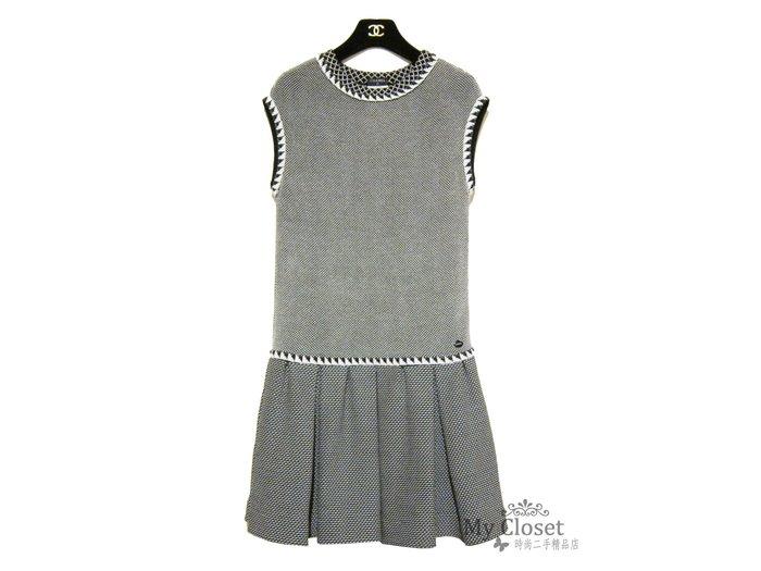 My Closet 二手名牌 CHANEL 2013  黑白色系鑲邊洋裝