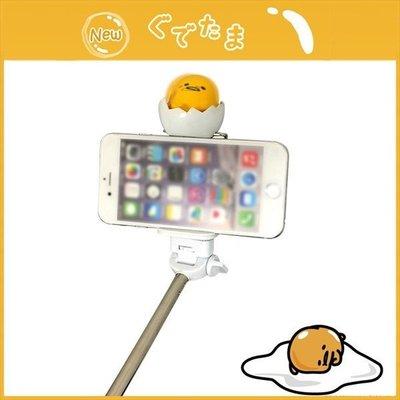 尼德斯Nydus~* 日本正版 三麗鷗 會抖動的 蛋黃哥  自拍神器 自拍桿 自拍棒 iPhone 6 各機型適用