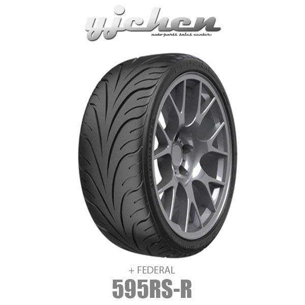 《大台北》億成汽車輪胎量販中心-飛達輪胎 595RS-R_225/40ZR18