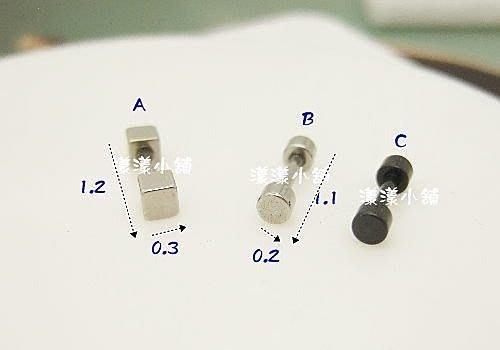 *。漾漾小舖*。簡單基本款耳骨可用假擴耳環˙鋼【A1720】☆°單隻價