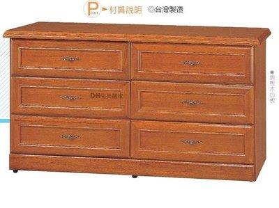 【DH】貨號E512-8《凡納斯》5尺正樟木實木六斗櫃˙沉穩設計˙質感一流˙台灣製可訂做另計。新品特價
