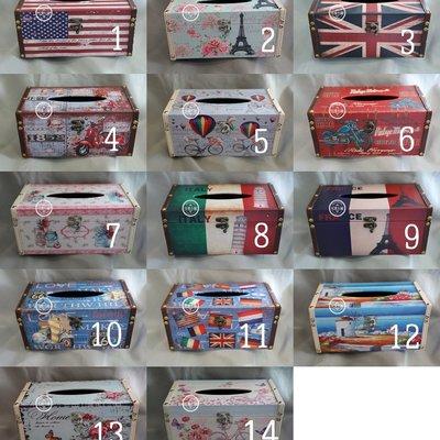 (台中  可愛小舖)家具傢飾美式復古鄉村風面紙盒英國國旗德國美國國旗義大利花卉正方形衛生紙盒餐巾架親子餐廳營業用