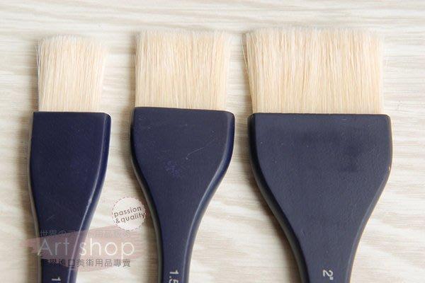 【Artshop美術用品】永利 Y120 豬鬃毛油畫排刷「兩半」