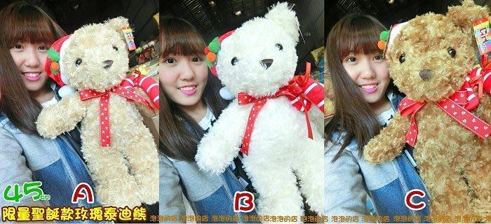 宅配免運【林口泡泡的店】畢業款 聖誕款 史迪奇 泰迪熊 學士服 玩偶 抱枕 娃娃 禮物