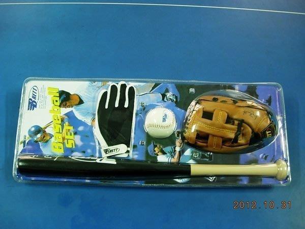"""((綠野運動廠))BRETT少年用棒球組~9""""棒球+10""""手套+25""""木棒+兒童打擊手套~特價回饋~"""