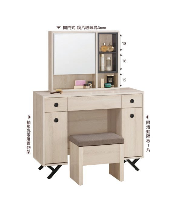【DH】商品貨號G589-3商品名稱《娜優》3.3尺化粧台(圖一)含椅。備有胡桃色可選。台灣製可訂做。主要地區免運費