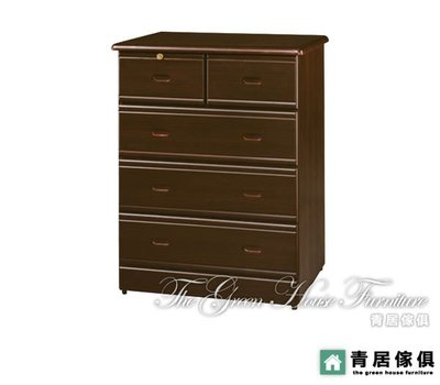 &青居傢俱&SEL-A1205-2 胡桃色大四斗櫃