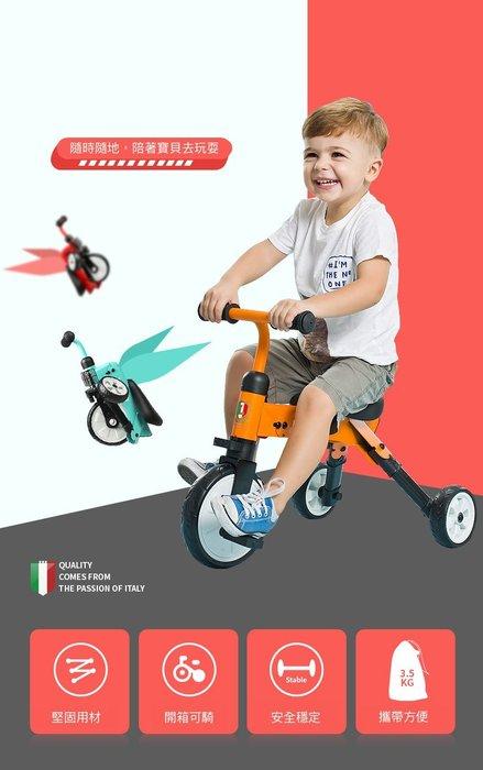 義大利精品 LECOCO 多功能滑步車 幼兒學步車 義大利樂卡正品