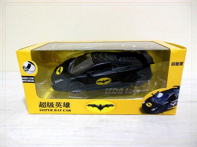 【樂達玩具】合金車系列~蝙蝠車 蝙蝠俠 超級英雄 復仇者聯盟 回力車 #8173-1