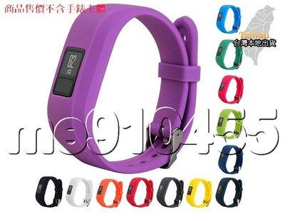佳明 Garmin vivofit 3 錶帶 矽膠錶帶 金屬卡扣 運動型 VIVOFIT3 替換腕帶 智能手錶帶 表帶