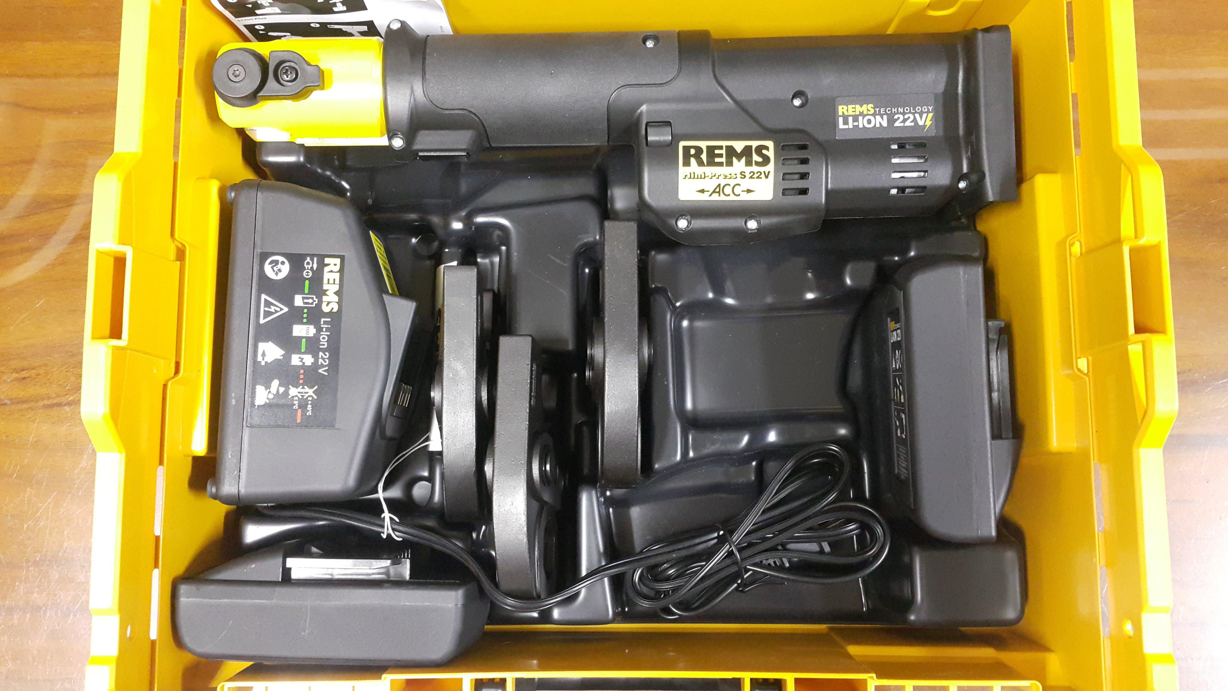 ╭☆優質五金☆╮全新德國REMS 充電式 迷你油壓壓接鉗(自動回油) 超級輕