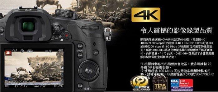 Panasonic LUMIX GH4 gh4 數位相機 攝影機 4K錄影