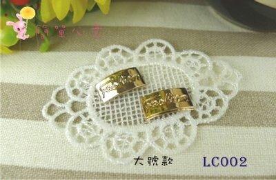 LC002【每組4個20元】14*7MM樹脂材質大號款字母標誌裝飾貼片(金色)☆DIY材料髮飾半成品【簡單心意素材坊】