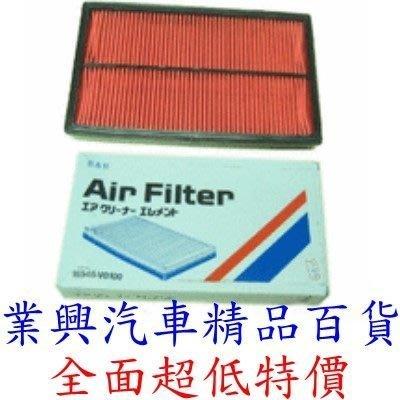 FORESTER(2008年前→短的)超高密度超高品質引擎空氣芯(DFVSUB-060)【業興汽車精品百貨】