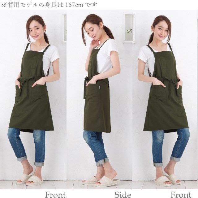 日系圍裙 雙肩綁帶  腰身顯瘦 優雅素面│美甲、工作服、幼兒園、飲料店、咖啡廳、清潔打掃