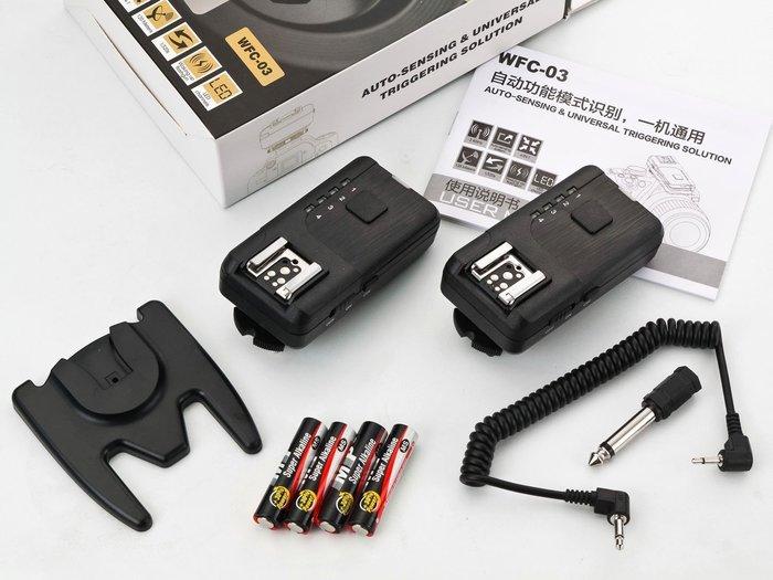 呈現攝影-Stdpower TS 320 通用型閃燈觸發器2.4G Canon/NIKON通用 可雙閃 TTL 喚醒