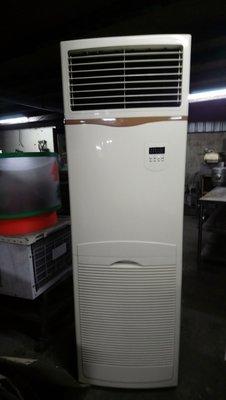 大台南大眾餐飲設備專賣店  落地型直立式冷氣 5噸(12500kcal/h)