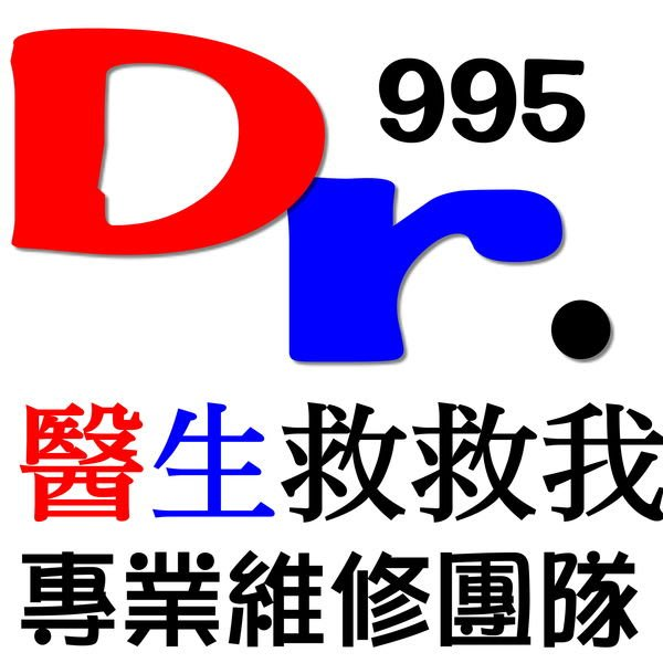【Dr.995】EPSON 維修團隊 L110 L120 L300 L350 L360 顯