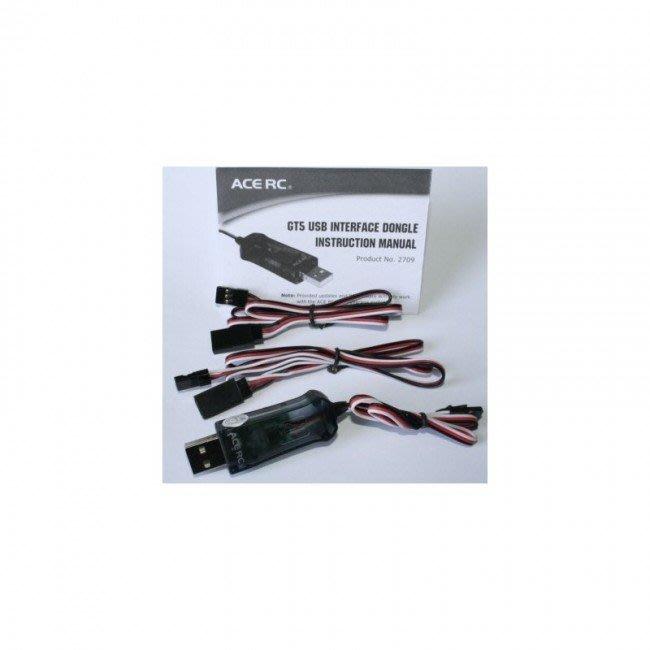 (大樹的家): 公司貨Thunder Tiger USB介面設定OF GT5.2 (傳輸線 2709)大特價